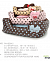 Лежак Puppy Angel Perky Polkadot Pet Bed PA-BD012