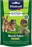 Лакомство Vitakraft Emotion Muesli Cubes для грызунов 80 г