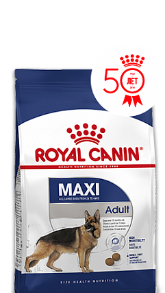50 лет Royal Canin